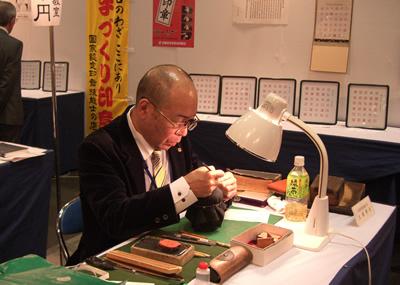 一級彫刻士・一等印刻師・内閣総理大臣賞受賞の手彫り印章彫刻士の大槻秀山先生です。