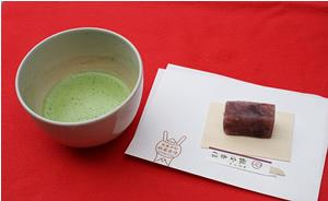 完全手彫り印鑑・使用済みの印章の供養を下鴨神社にて開催されました。