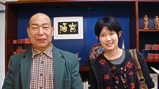 見学にこられたお客様と大槻秀山先生と記念撮影
