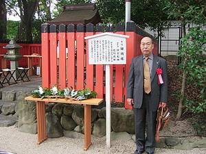 印納社と大槻秀山先生