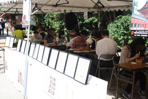 完全手彫り印章店の大槻栄文堂も印章祈願祭に参加しました