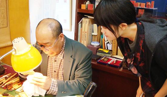 一級彫刻士の大槻秀山先生の完全手彫り印章の彫刻風景を見学されています