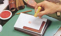 手彫印鑑、捺印風景
